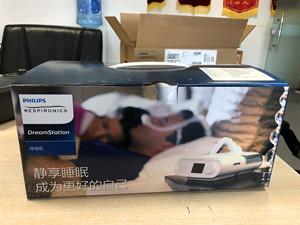 呼吸机出租哪个品牌好啊